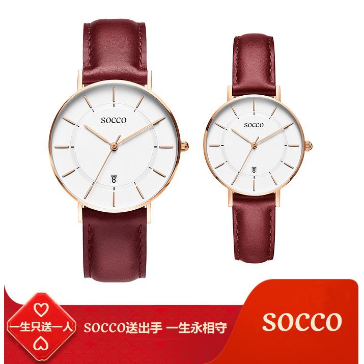 SOCCO轻奢爱情手表 情侣手表棕红色 送女友送男友 送给爱的人