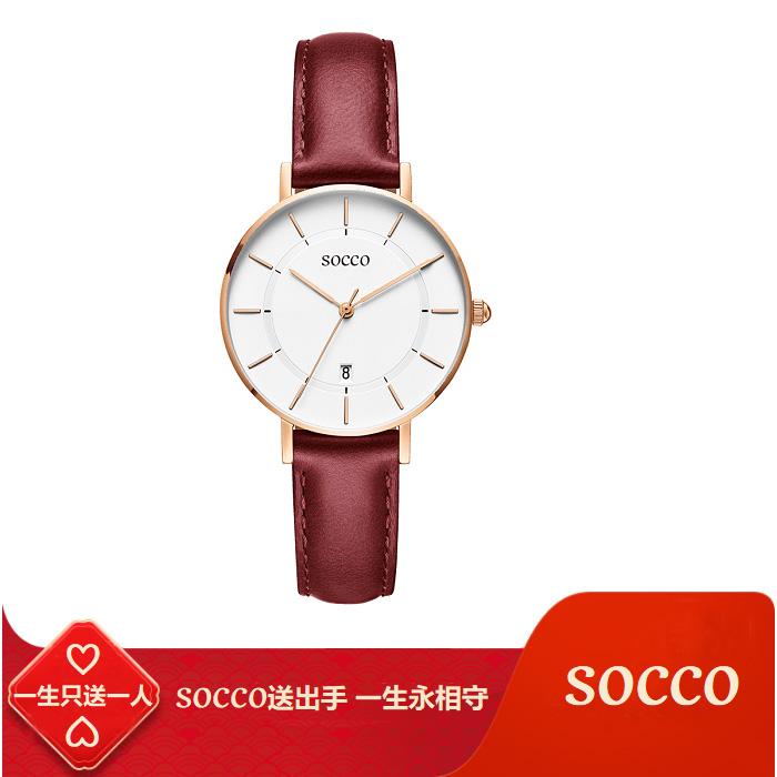 SOCCO轻奢情侣手表 同心圆款棕红色 送女友 送男友 送给爱的人